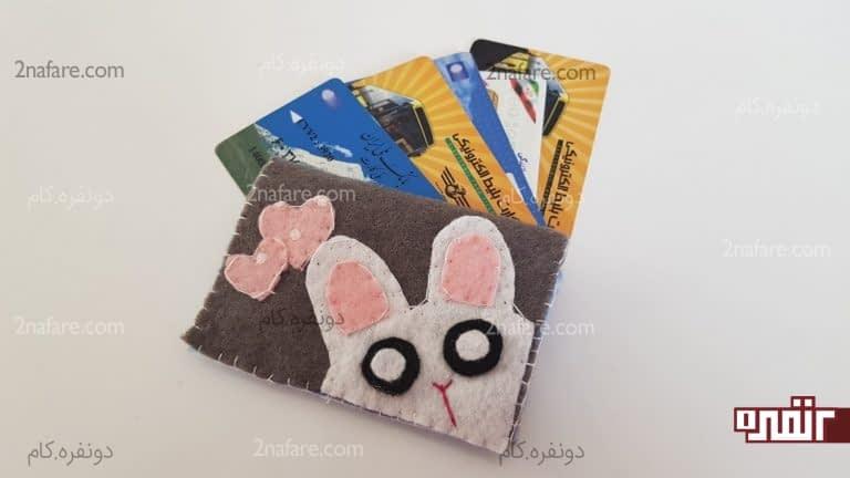 کیف کارت