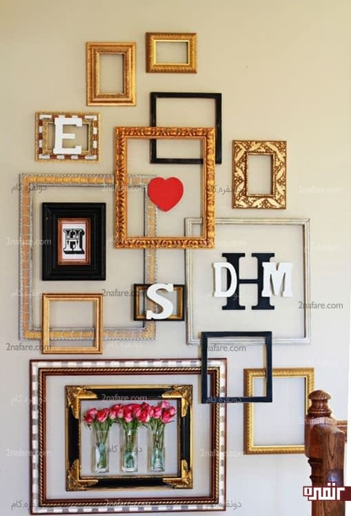 گالری دیواری ترکیبی از قابهای خالی آثار هنری