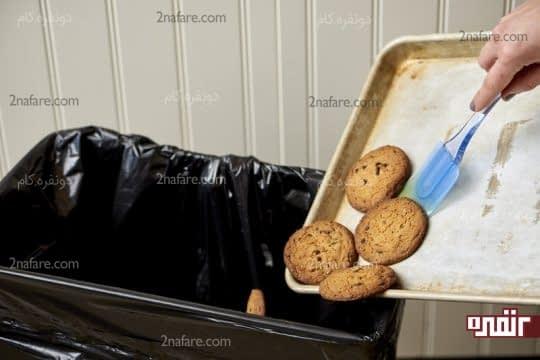 دور ریختن شیرینی و مواد غذایی سوخته