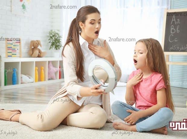 تمرینات گفتار درمانی در منزل