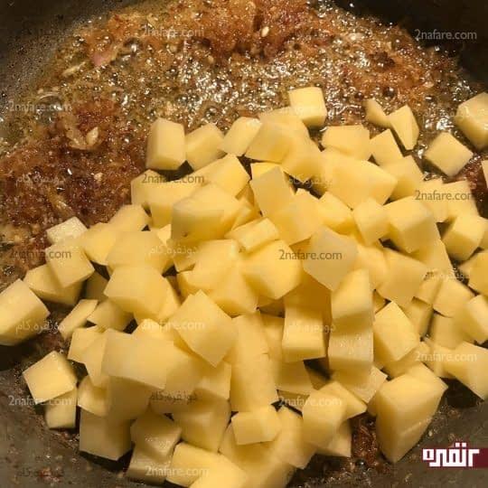 اضافه کردن سیب زمینی نگینی