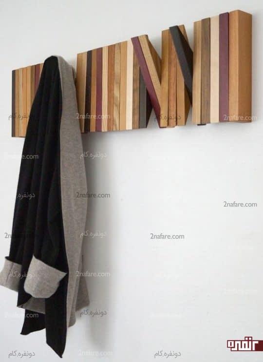جالباسی مدرن چوبی