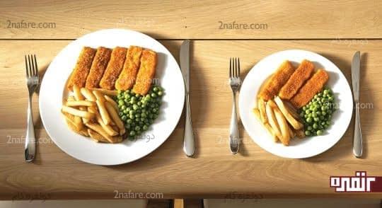 حجم غذایی خود را افزایش دهید