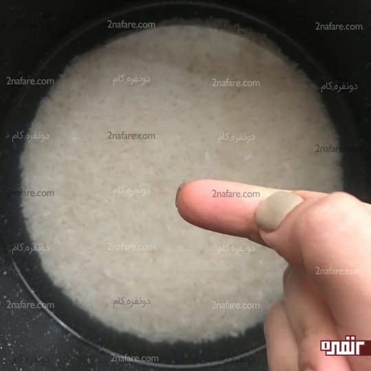 شفاف شدن آب برنج