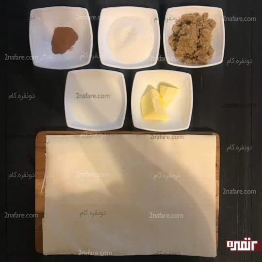 مواد لازم برای تهیه رول گردو بدون فر