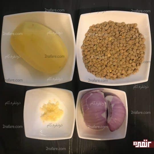 مواد لازم برای تهیه عدسی با سیب زمینی