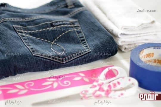 وسایل مورد نیاز برای طراحی روی شلوار جین