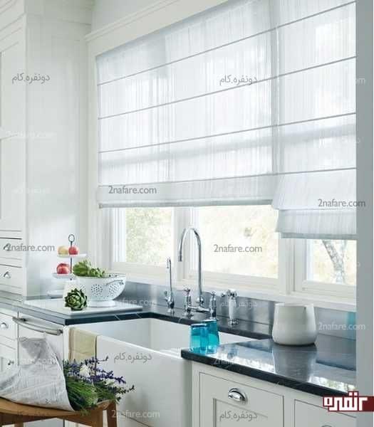 پرده سفید نورگیر برای آشپزخانه