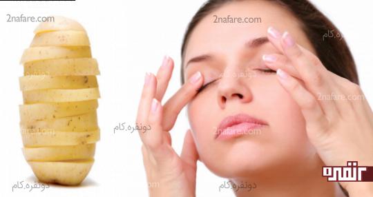 کاهش التهابات چشمی با استفاده از ماسک سیب زمینی