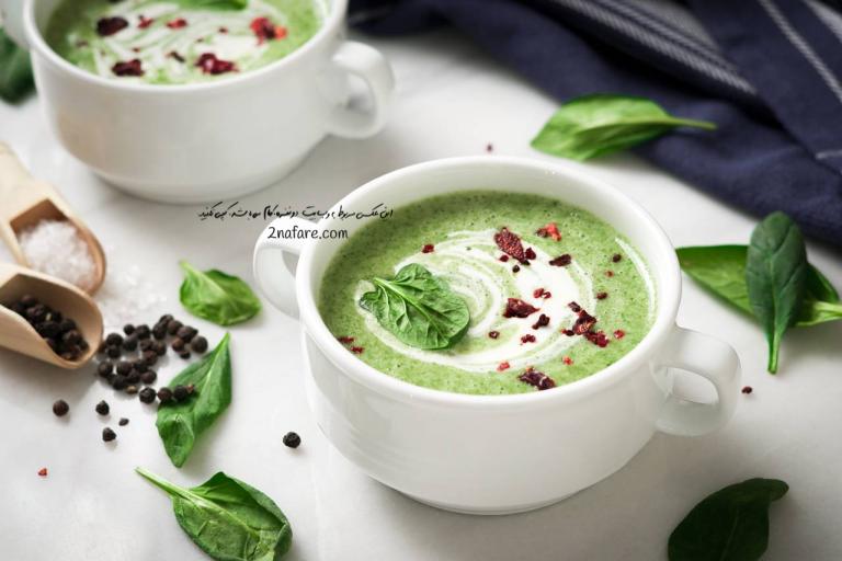 سوپ سبز اسفناج