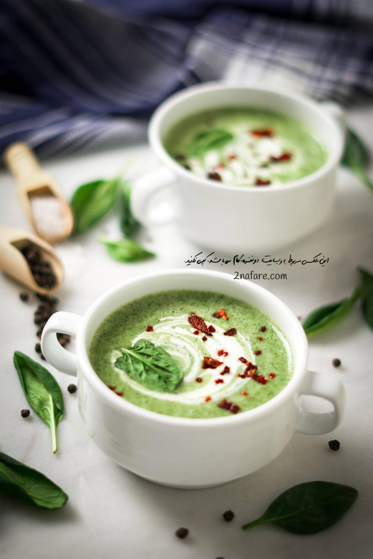 سوپ سبز خامه ای